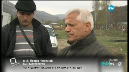 Мъж живее 5 години без вода, на метри от водопровод