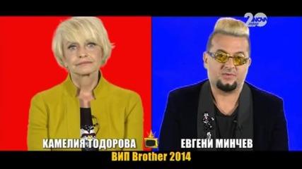 Блиц интервю - Камелия Тодорова и Евгени Минчев - Господари на ефира (17.09.2014г.)