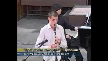 Орбелян - Ереванска мелодия