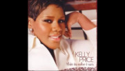 Kelly Price - Nobody But Jesus ( Audio ) ft. Vanessa Bell Armstrong