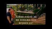 Бг. Суб. Дърти Хлапета Grown Ups (2010) Част 2