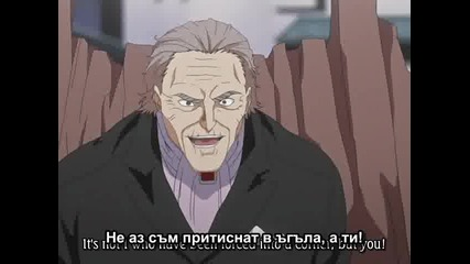 Bleach Епизод 101 Bg Sub Високо Качество
