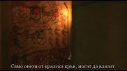Легендата за четирите Бога на Краля - E08 част 4/4