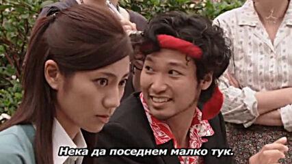 Чисто небе. Без инциденти. Honjitsu Mo Hare Ijou Nashi (2009) ep03