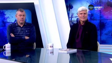 Златанов и Тонев за Залата на славата и битката между Левски и ЦСКА