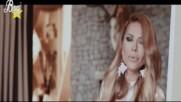 Бони - Заведи ме там 2017 - Официално видео -