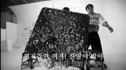 (hd) Hyungdon & Daejun - Get Out