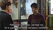Just Between Lovers E06 / Просто Влюбени Е06