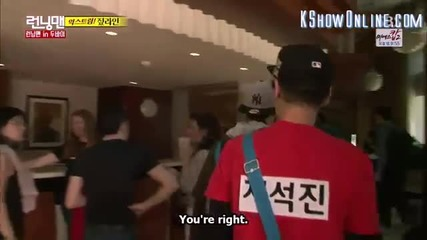 [ Eng Subs ] Running Man - Ep. 289