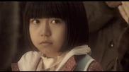 Бг субс! Mitsuko Delivers / Невероятната Хара (2011) Част 2/6
