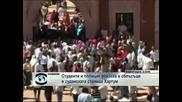 Студенти и полиция влязоха в сблъсъци в суданската столица Хартум