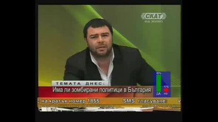 Еленко Ангелов 23.03.2009
