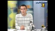 Научи Се Да Четеш, Пък Тогава Ставай ТВ Водещ - Господари на Ефира 22.04 `High-Quality`