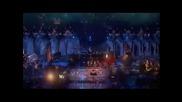 Огнени Колесници - Вангелис