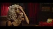 Teyana Taylor - Maybe ft. Pusha T, Yo Gotti [превод]