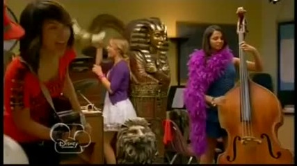 Turn up the music-lemonade mouth