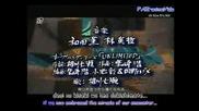 Samurai 7 - Unlimited