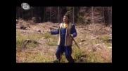 Аламинут - Бригада