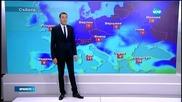 Прогноза за времето (24.01.2015 - обедна)