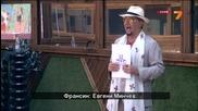 Мис България 2013 епизод 19 ( 1 / 2 ) (09.08.2013)