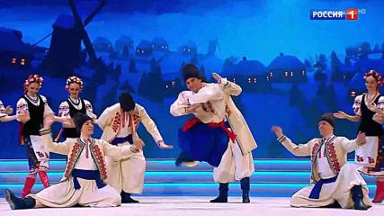 Знаменитый Украинский Гопак - Праздничный Концерт