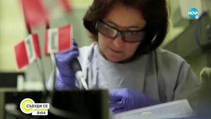 233 нови случая на коронавирус при 4 628 теста