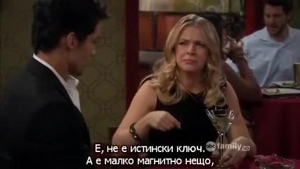 Мелиса и Джоуи - Сезон 1 Епизод 16 (bg Subs)
