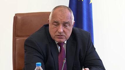 Борисов: Още в първия ден на новото Народно събрание сме свидетели на излъгани очаквания