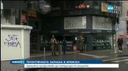 Пусти улици и затворени заведения в Брюксел