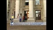 Образователното министерство ще разработва мерки за реинтеграция на младите, напуснали България