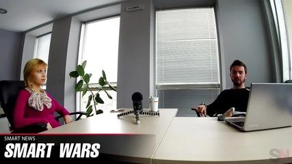 Smart Wars еп.4: Един месец след MWC 2015