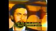 Khoon Bhari Maang - Изчезналата 1