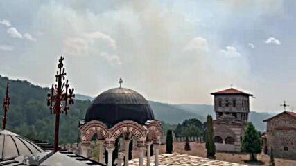 МОЯТА НОВИНА: Пожар в близост до Черногорския манастир