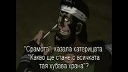 Vampire Hunter D Bloodlust 1/4