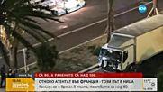 Какво знаем за атаката в Ница и за нападателя?