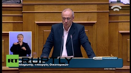 Greece: We can
