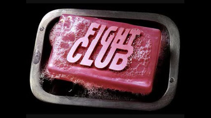 The Dust Brothers - What Is Fight Club?