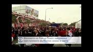 """Феновете на """"Ривър Плейт"""" направиха най-голямото футболно знаме в света"""
