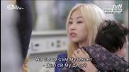 Бг субс! Emergency Couple / Аварийна двойка (2014) Епизод 9 Част 2/2