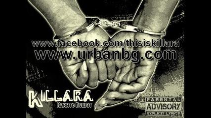 New 2011! Killara - Куките Пушат