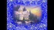 Коледен Кючек