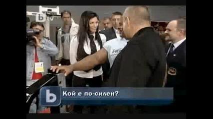 Бойко Борисов и Рони Колман откриха мача за световната титла по шах