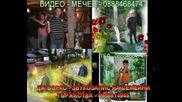 Fekata - Orlin Pamukov I Boril - Originalno Ot Dj.borko & Mechev-2012