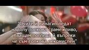 Бг Превод Main Hoon Na - Gori Gori