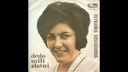 Petranka Kostadinova - Fato Mori Dusmanke