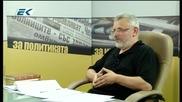 Диагноза с Георги Ифандиев 20.05.2015