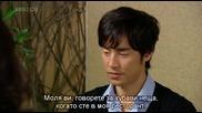 [easternspirit] Bad Love (2007) E12 1/2