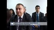 ПП ГЕРБ ще проведе позитивна и прагматична кампания