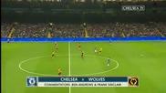 Chelsea - Wolverhamton (1 полувреме)