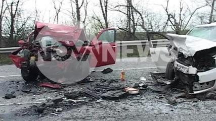 Катастрофа на пътя Русе-Бяла